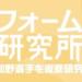 [ダーツ]知野真澄(ちのますみ)選手のスロー分析